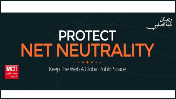 net_neutrality_protect
